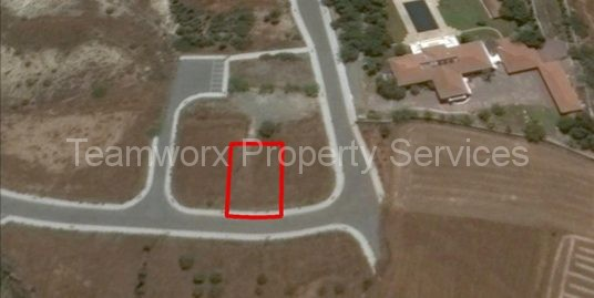 Plot For Sale In Tseri, Nicosia
