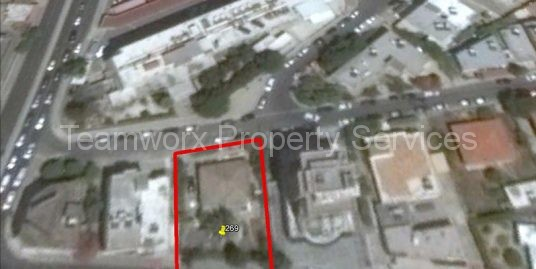 Plot For Sale In Acropoli, Nicosia