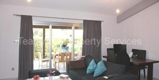 2 Bedroom Bungalow For Sale In Kato Paphos
