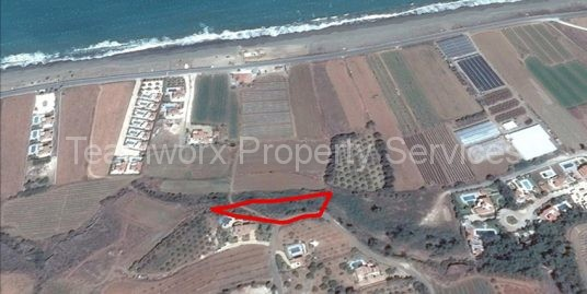 Plot For Sale In Argaka, Paphos