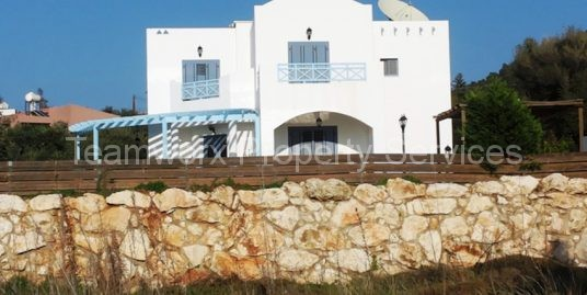 4 Bedroom Villa For Sale In Ayia Marina Chrysochou, Paphos